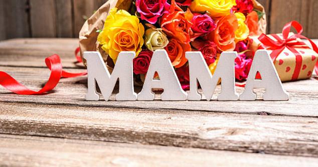 20 frases para regalar a tu madre